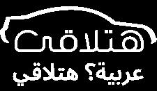 Hatla2ee