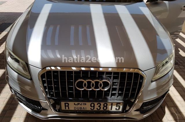 Q5 Audi فضي