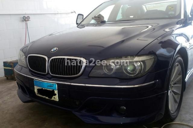 740 BMW 2007 Nasr City Blue 1661080