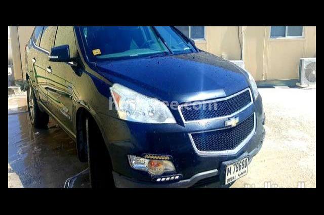 Traverse Chevrolet الأزرق الداكن