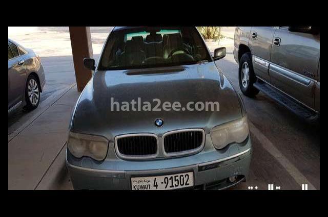 745 BMW سماوى
