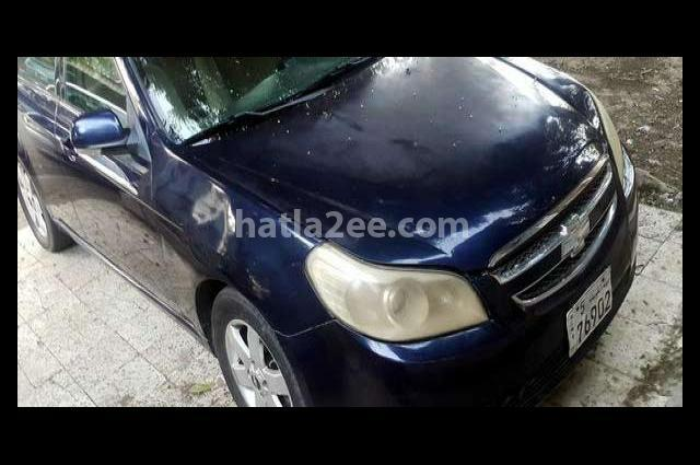 Epica Chevrolet أزرق
