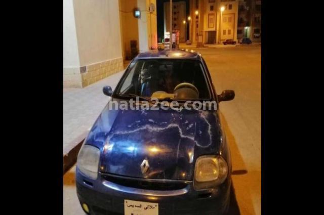 Clio Renault الأزرق الداكن