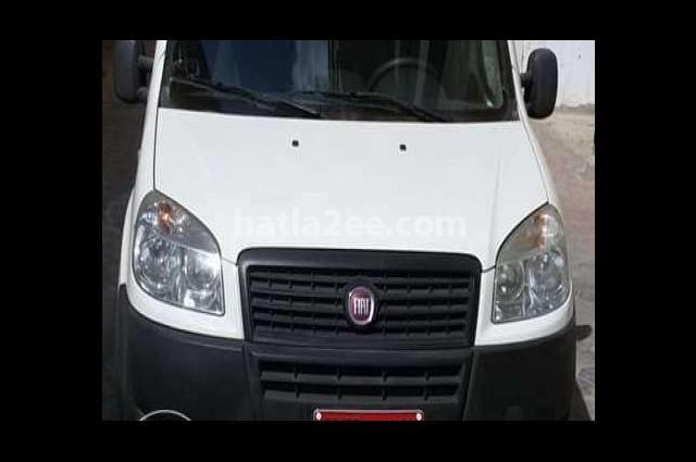 Doblo Fiat أبيض