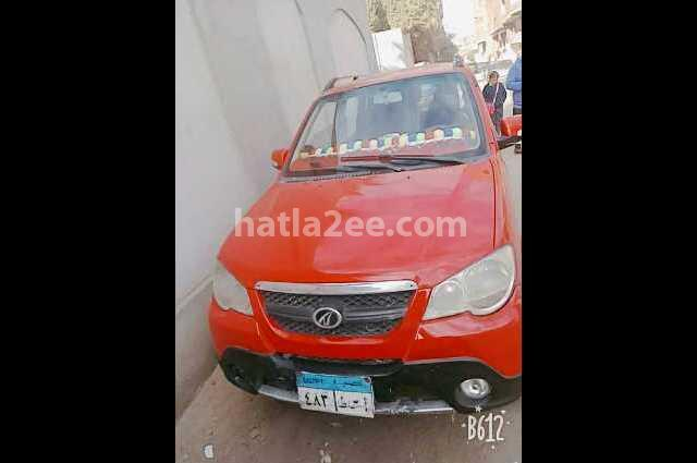 Xplosion Zotye Red