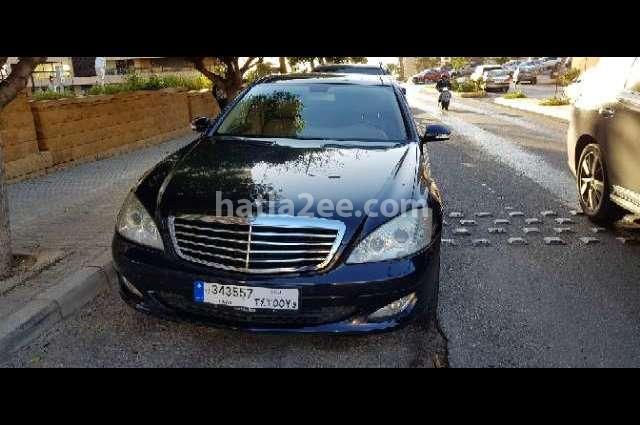 350 Mercedes الأزرق الداكن