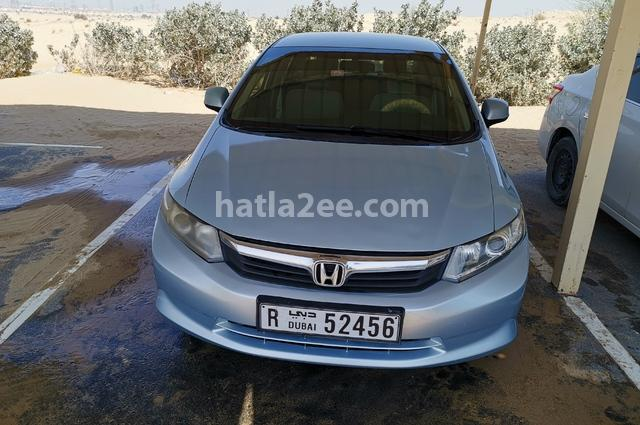 Civic Honda أزرق