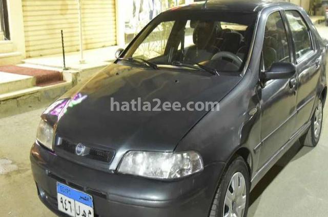 Petra Fiat رمادي