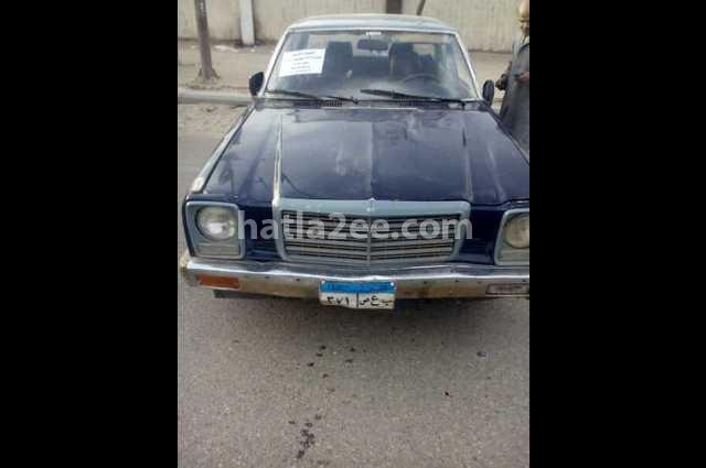 929 Mazda الأزرق الداكن