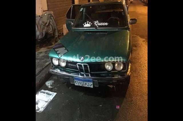 520 BMW اخضر غامق