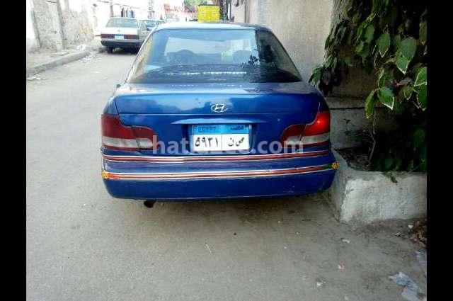 Elantra Hyundai Blue