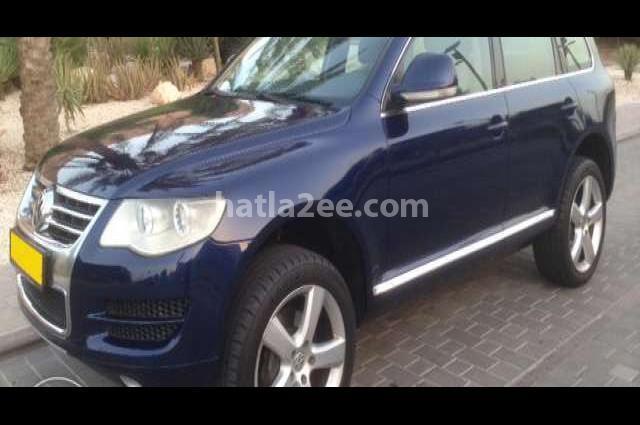 Touareg Volkswagen الأزرق الداكن