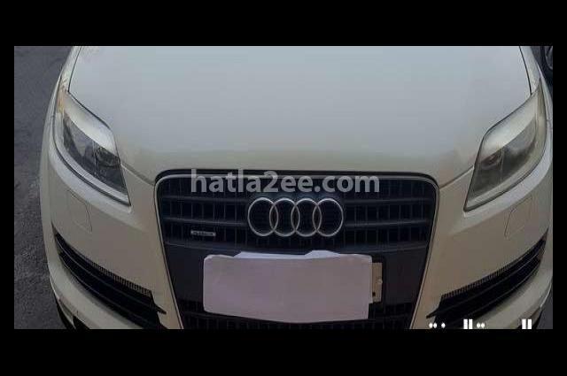Q7 Audi أبيض