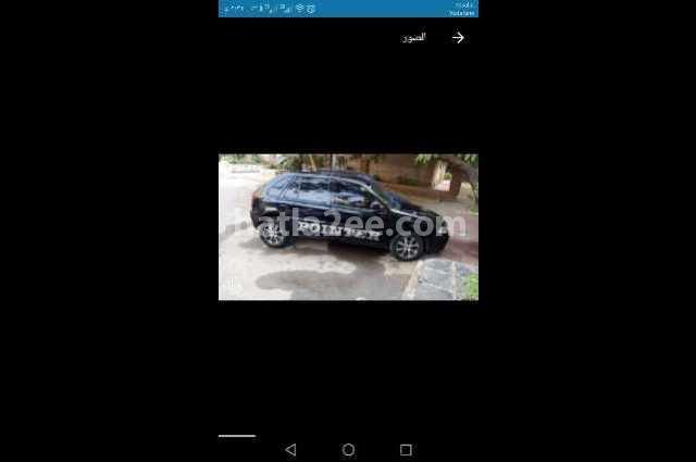 Pointer Volkswagen Black