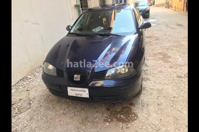 Cordoba Seat Dark blue