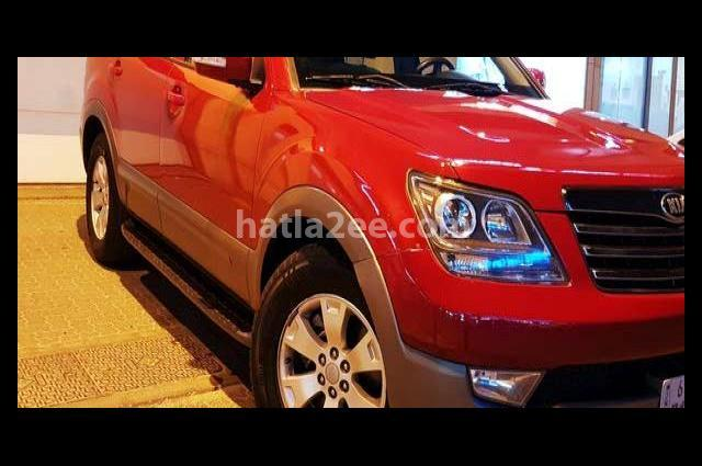 Mohave Kia Red