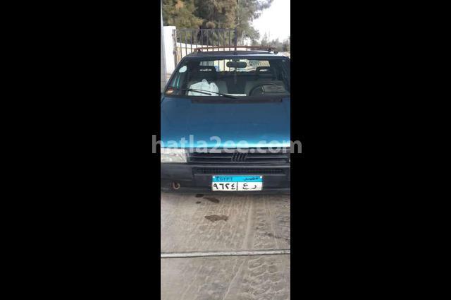 Uno Fiat Cyan