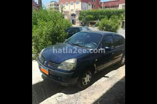 Clio Renault Blue