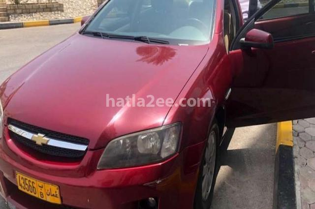 Lumina Chevrolet Dark red