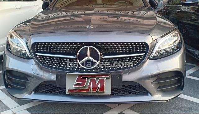 C AMG Mercedes Gray