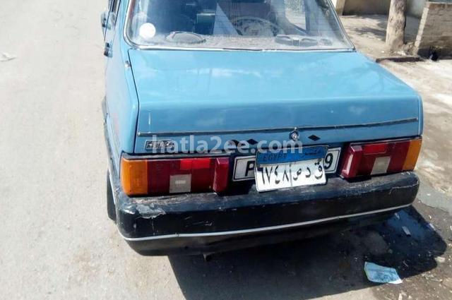 Regata Fiat سماوى