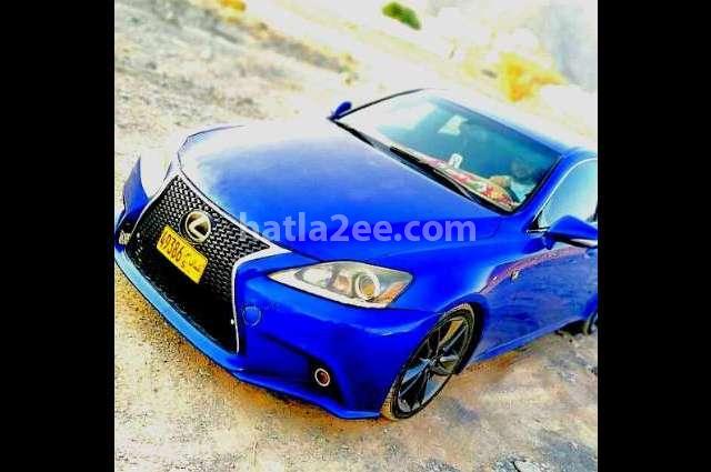 Is Lexus أزرق