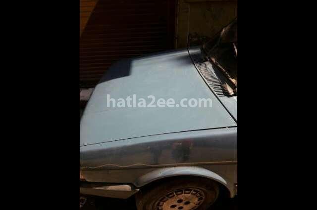 Shahin Fiat Blue