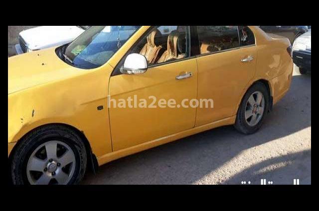 Runner Toyota Yellow
