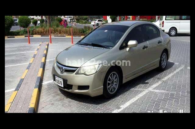 Civic Honda Gold