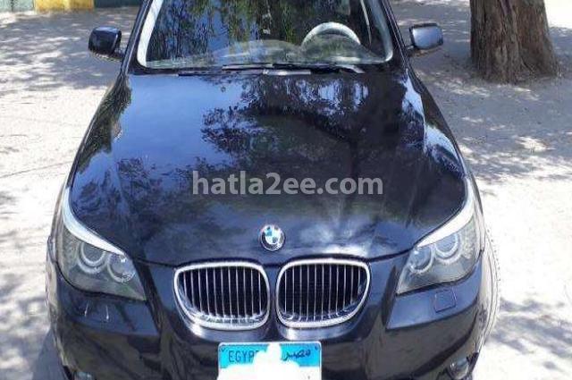 523 BMW Blue