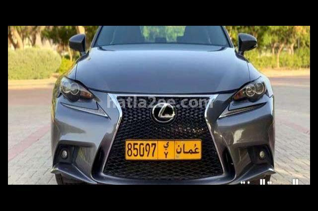 Is Lexus رمادي