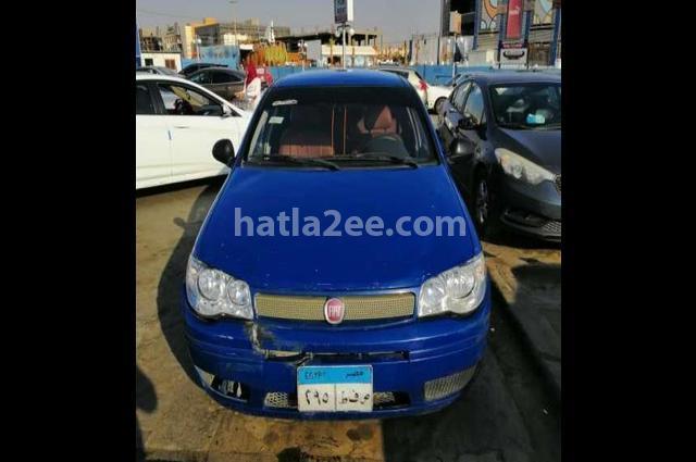 Albea Fiat أزرق