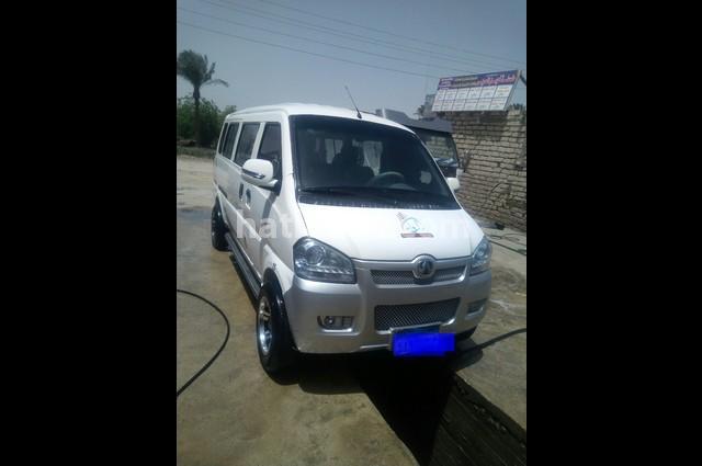 MZ 40 Baic White