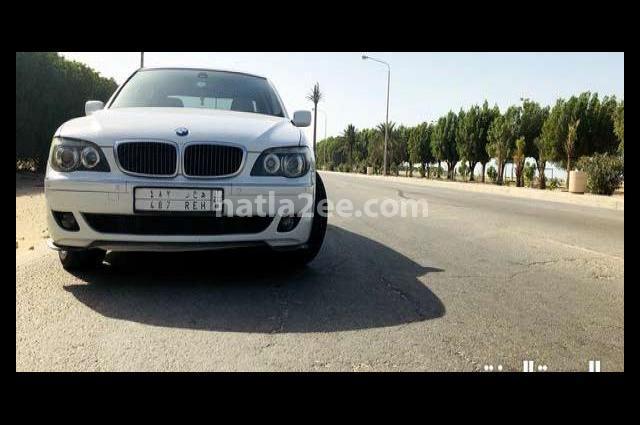 730 BMW أبيض