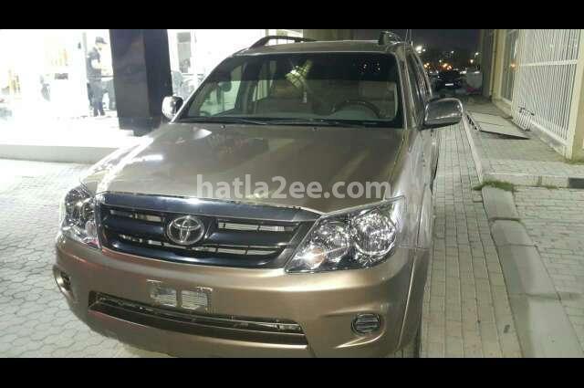 Fortuner Toyota Gold