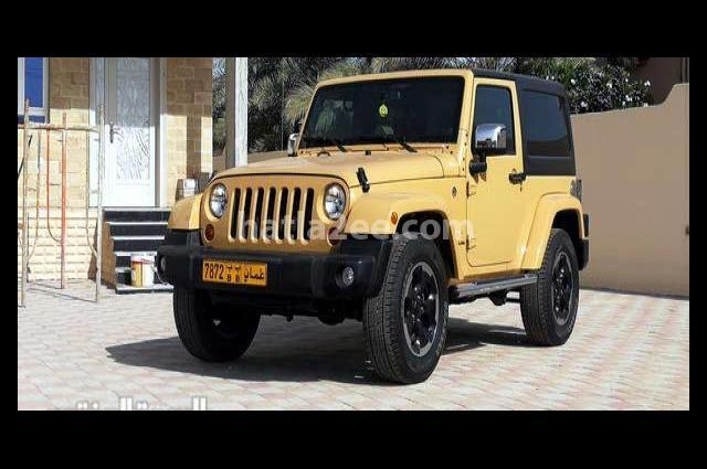 Wrangler Jeep Orange