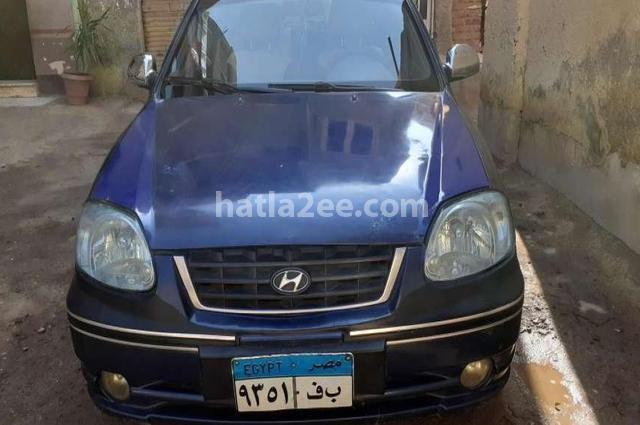 Verna Hyundai Dark blue