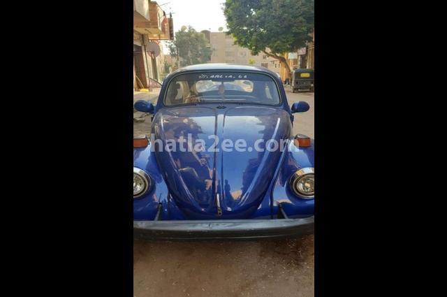 Beetle Volkswagen أزرق