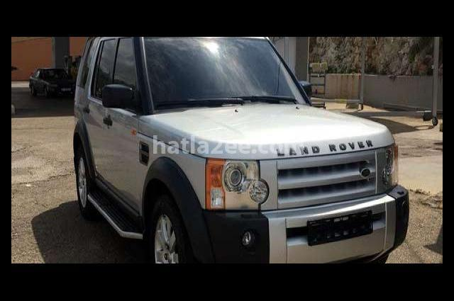 Discovery Land Rover Gray