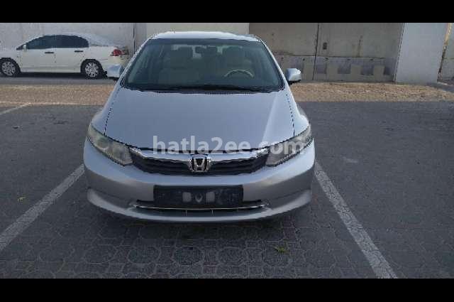 Civic Honda Silver