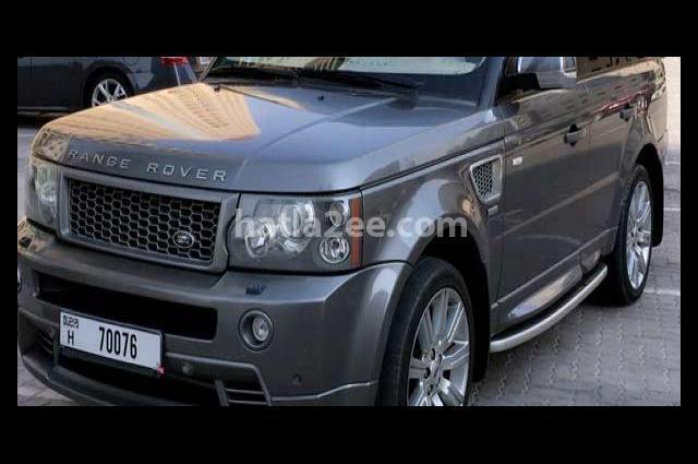 Range Rover Land Rover Gray
