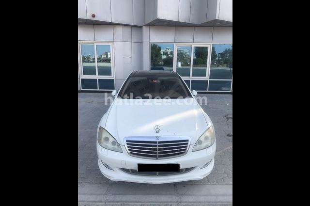S 500 Mercedes أبيض