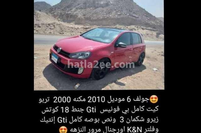 E Golf Volkswagen احمر