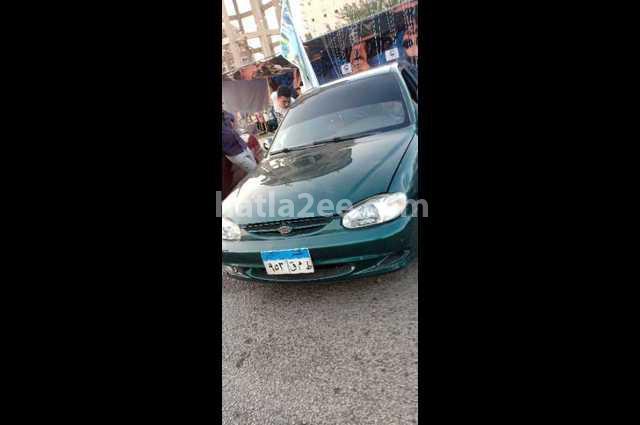 Sephia Kia أزرق