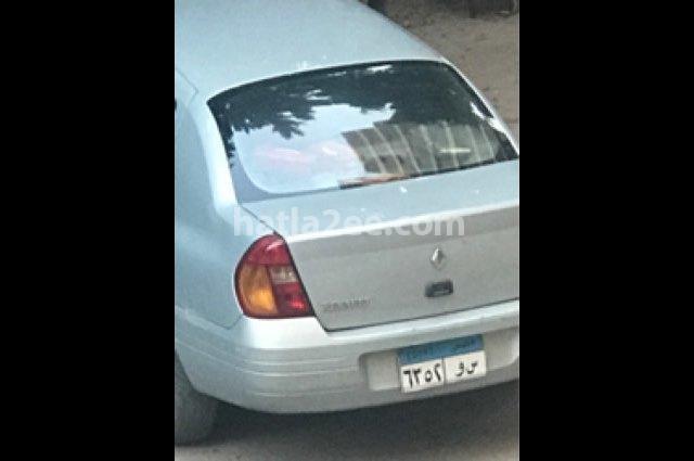 Clio Renault Silver
