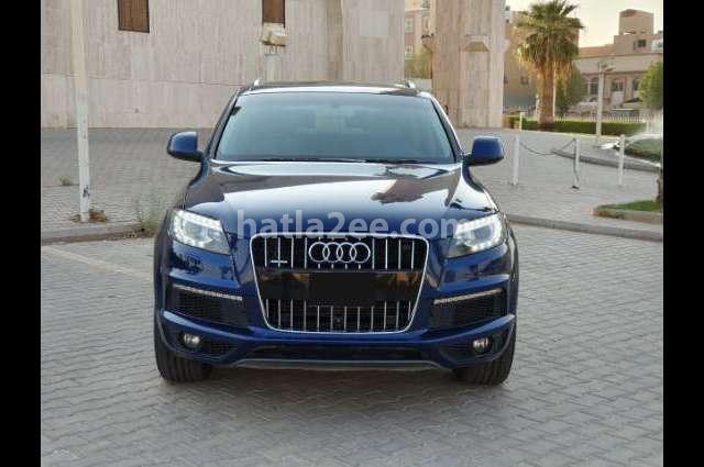 Q7 Audi أزرق