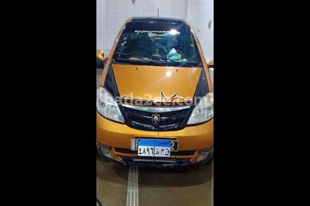 Benni Changan Yellow