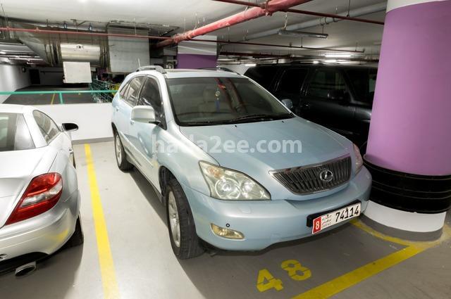 Rx Lexus Blue