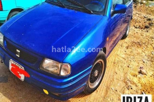 Ibiza Seat Dark blue