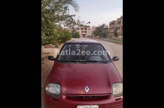 Clio Renault احمر غامق